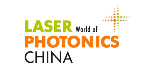 Laser China